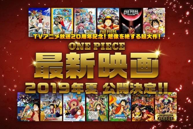 Novo filme anime de One Piece é anunciado para 2019