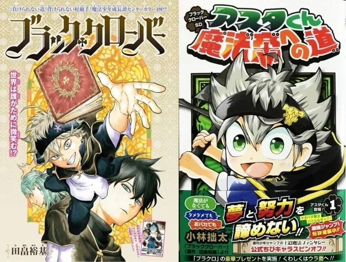 Black Clover Spinoff | Artista pede maior apoio dos fãs aos mangakás