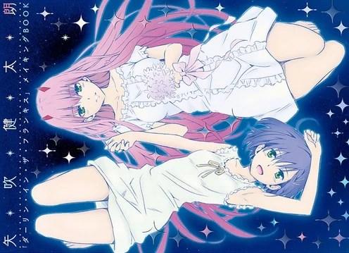Darling in the Franxx   Mangá terá grandes divergências do anime