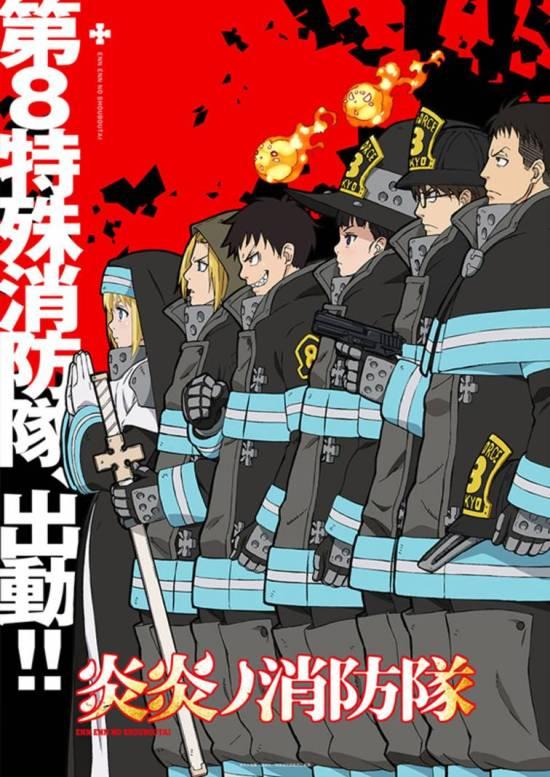Fire Force | Autor confirma que anime estreia em 2019