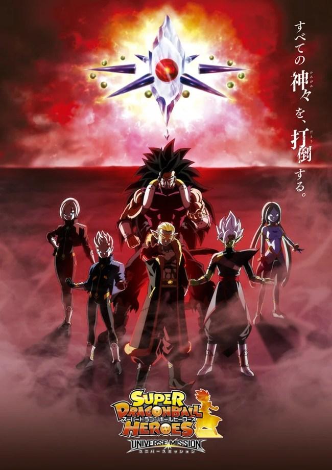 Super Dragon Ball Heroes | Goku retornará diferente no episódio 9
