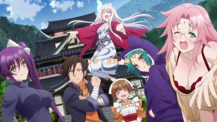 Yuuna e a Pensão Assombrada | Confira a capa nacional do mangá