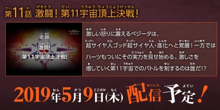 Super Dragon Ball Heroes | Episódio 11 já tem data de estreia. Saiba mais
