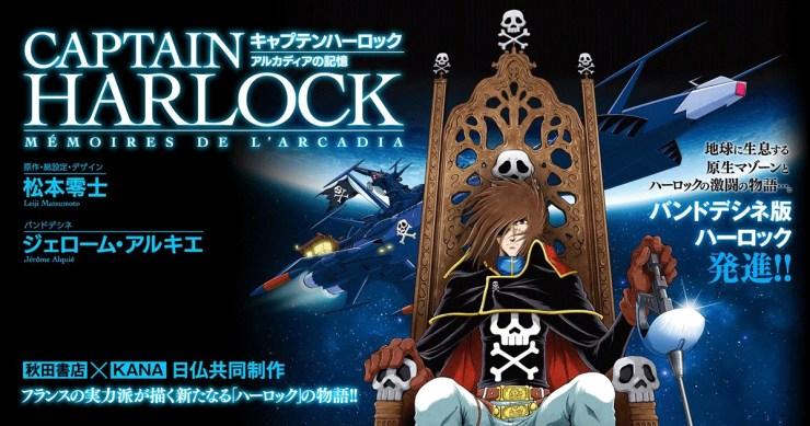 Captain Harlock | Lançado novo mangá em parceria com o artista francês Jérôme Alquié