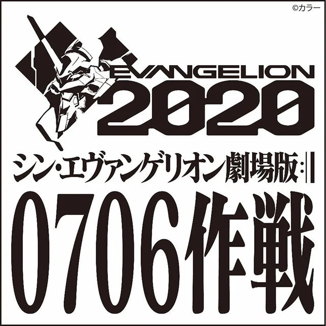 Rebuild of Evangelion | 4º filme terá preview de 10 minutos