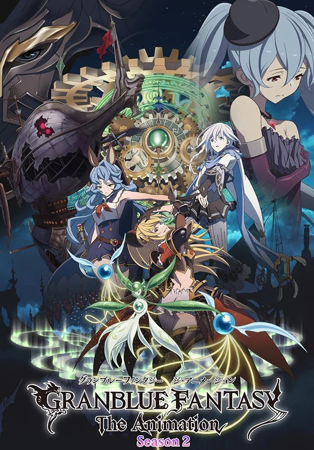 Granblue Fantasy The Animation | 2ª temporada ganha trailer e data de estreia