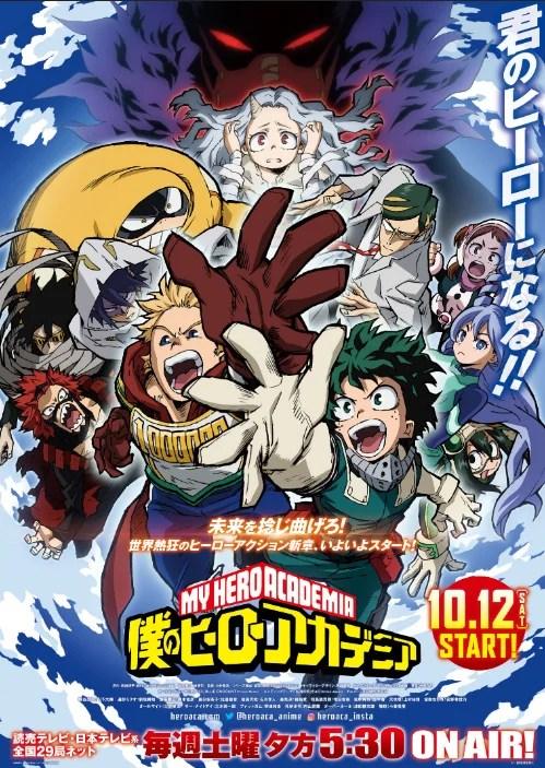 my hero academia quarta temporada poster