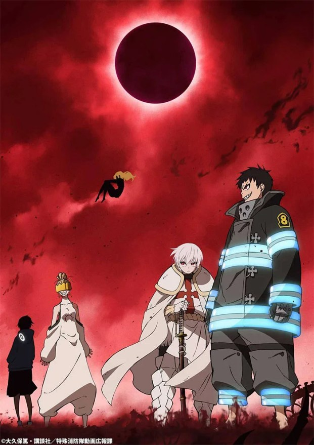 Fire Force | 2ª temporada do anime é confirmada para 2020