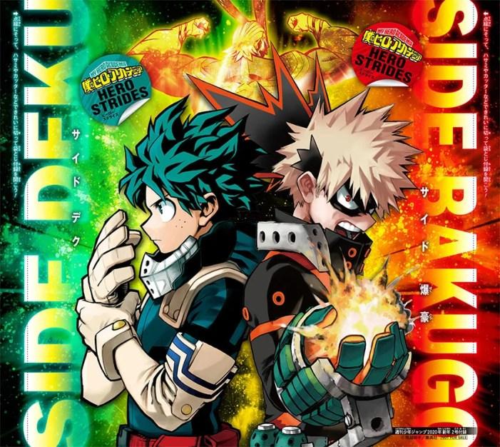 Nova imagem promocional de My Hero Academia HEROES:RISING