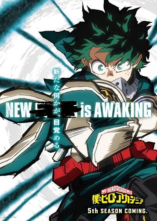 My Hero Academia | 5ª temporada é confirmada com teaser e poster oficial