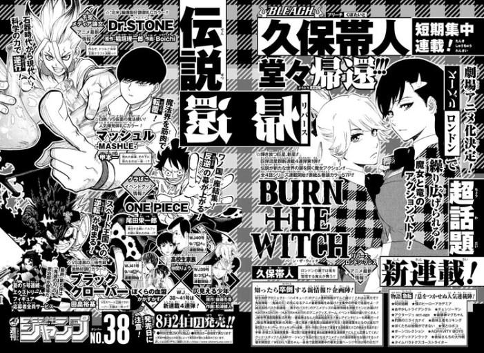 O mais novo mangá do criador de Bleach, Burn The Witch, terá uma curta duração