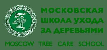 Московская школа ухода за деревьями