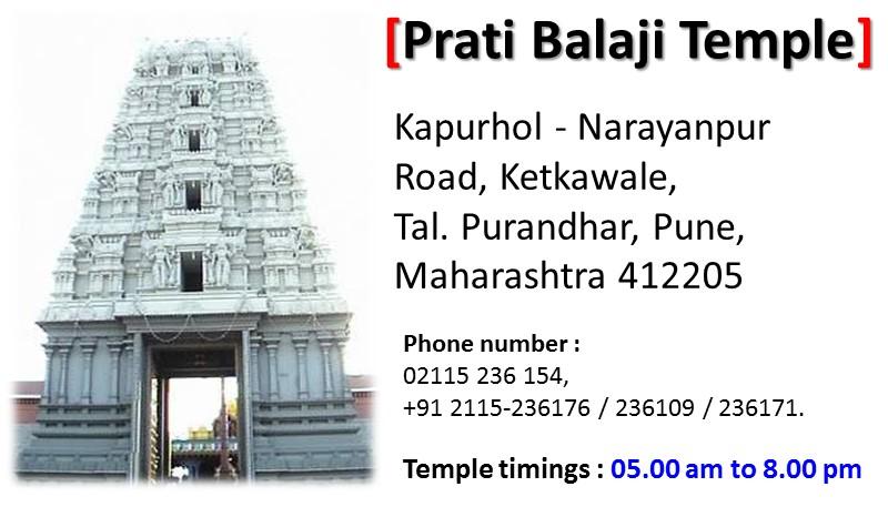 Prati Balaji Temple