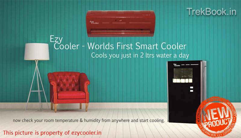 ezy cooler EZYCOOLER invention new launch trekbook india smart