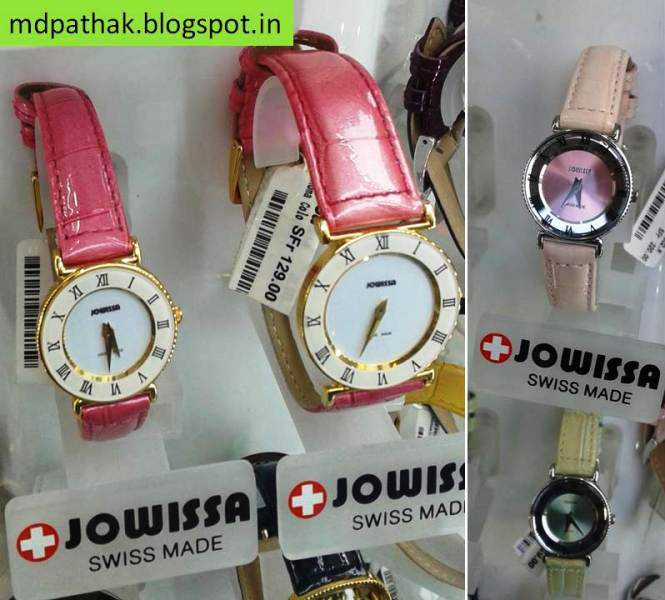 Swiss Jowissa watches