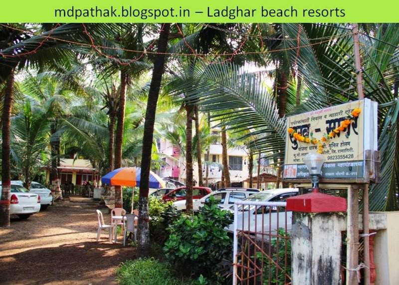 Ladghar sea beach resorts