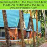 Ladghar sea beach resorts [photos & phone numbers]