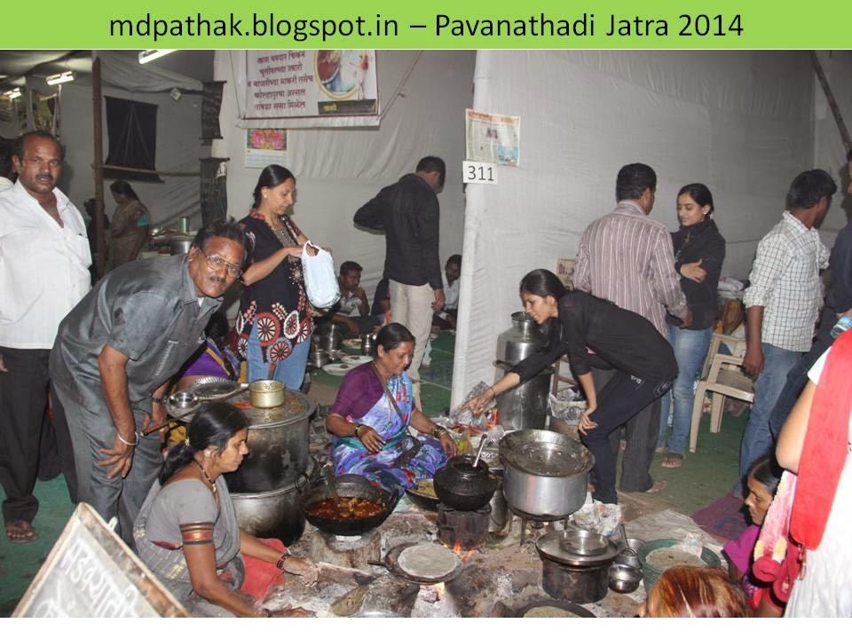 mahila bachat gat Pavana Thadi Jatra