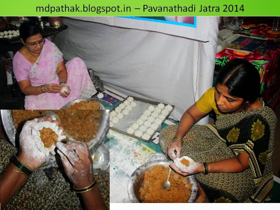 ukadiche modak Pavana Thadi Jatra