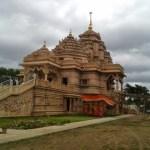 Kalpavriksha (wish-fulfilling divine tree) near Pune [Ahemadnagar]