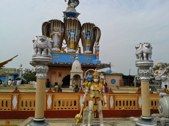 Pandharpur Online Room Booking Gajanan Maharaj Math