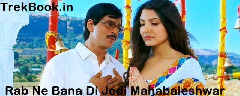Rab Ne Bana Di Jodi Mahabaleshwar