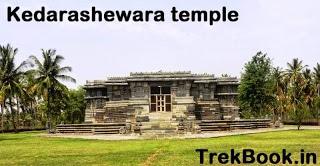 Kedareshwara temple - Halebidu