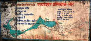 Raireshwar Fort Map
