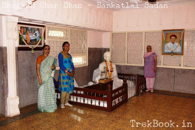 shegaon char dham bankat sadan place where bankatlal sat