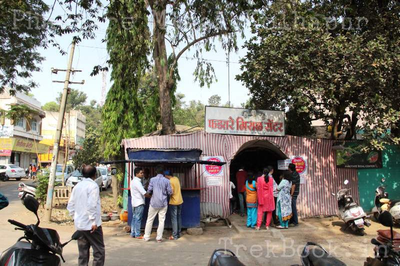 phadtare misal center kolhapur