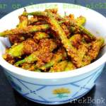 Cluster bean pickle recipe [Gaur or Gawar गवारीच्या शेंगांचे लोणचे] –