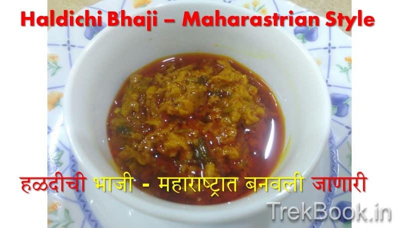 mothers recipe Wet Turmeric Curry Haldichi Bhaji – Maharastrian Style