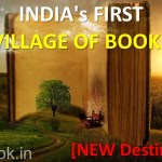 Bhilar the Books Village near Mahabaleshwar & Panchgani [NEW Destination series]