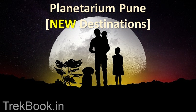 3D Planetarium Sahakarnagar Pune [ENTRY FREE in May 2018]