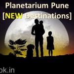 3D Planetarium Sahakarnagar Pune [ENTRY FREE in May 2018]