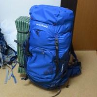 テント泊用に大型ザックを購入 モンベルトレッキングパック80