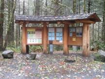 Elk Creek Campground - Sign
