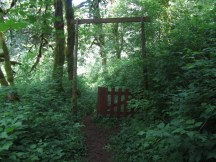 Gate way to Nesika Lodge.