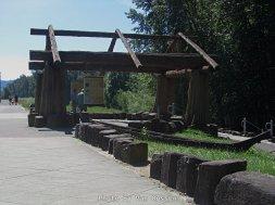 Recognition Plaza at Capt. Clark Park