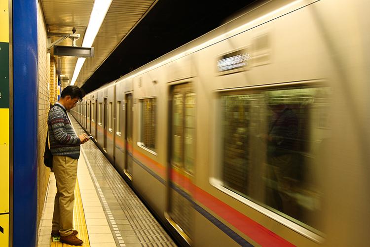 Riding the Tokyo Subway