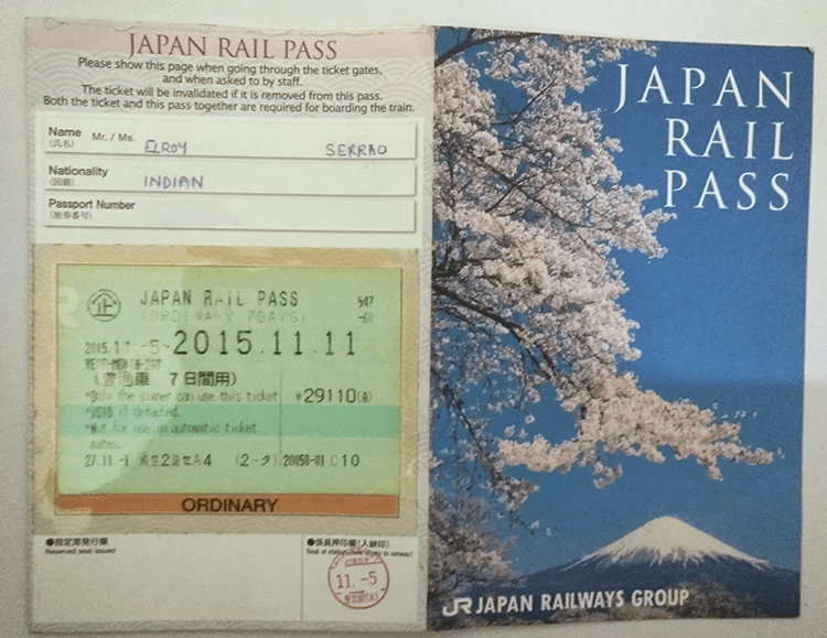 My JR Rail pass from my trip to Japan. The pass needs you to fill in some basic information like name, nationality and passport number. The large date indicates the date till which the pass is valid (25-11-2015), while the smaller date indicates the activation date (05-11-2015)