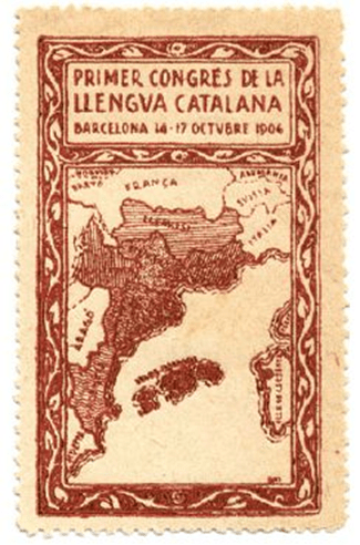 Segell del Primer Congrés de la Llengua Catalana, en el que es veu esta dins del marc de la seua família