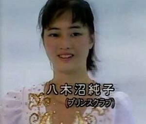 「八木沼純子」の画像検索結果