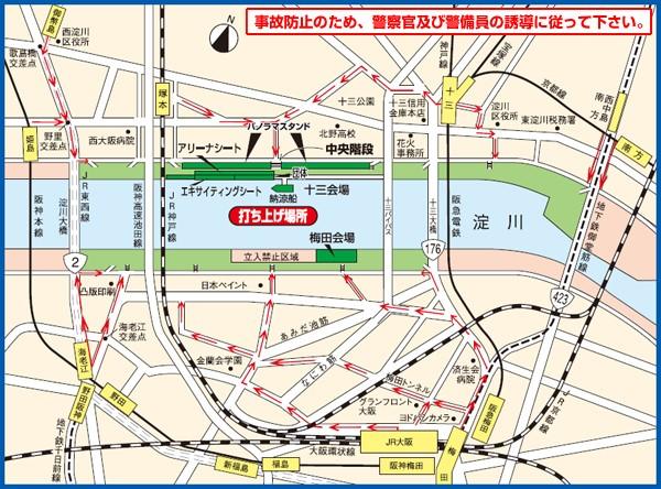 淀川花火大会場所