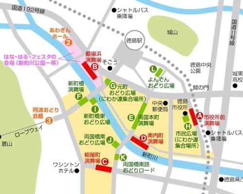 演舞場マップ