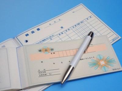 領収書の書き方 宛名や但し書きや収入印紙など正しい書き方をご紹介!