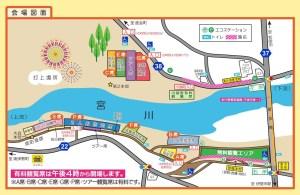 伊勢神宮花火会場図面