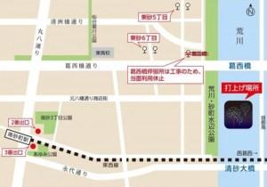 江東花火会場図