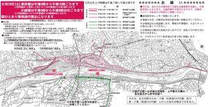 多摩川花火交通規制図