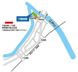 市川市花火会場図02